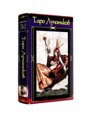Lunatic Tarot - Таро лунатиков