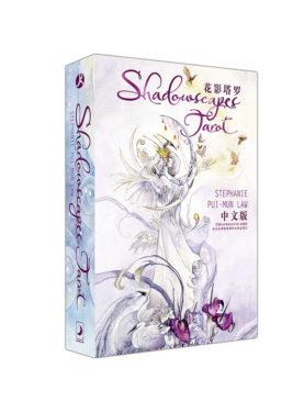 Shadowscapes tarot - Таро мыса теней