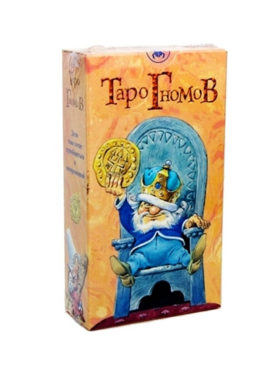 Tarot of the Gnomes - Таро Гномов