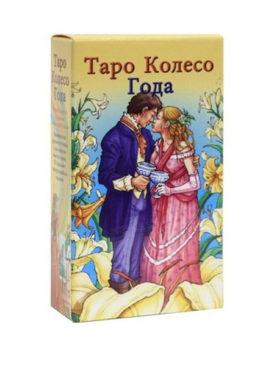 Wheel of the Year Tarot - Таро колесо года